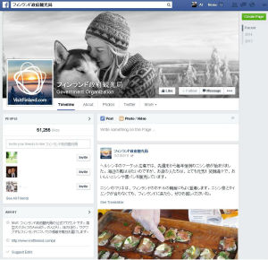 Finland_japanese_facebook_page